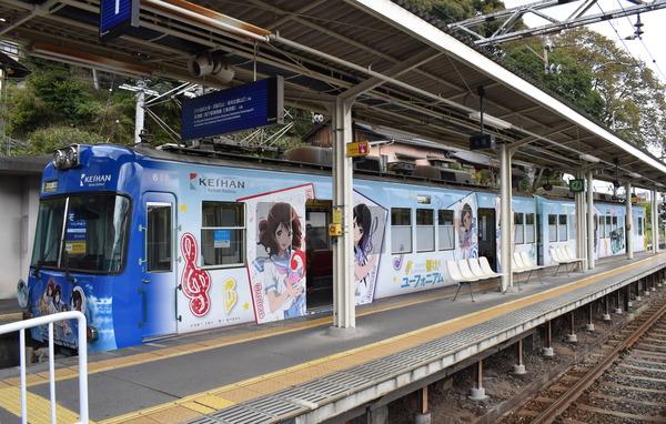 響け!ユーフォニアムラッピング2018駅編 (48)