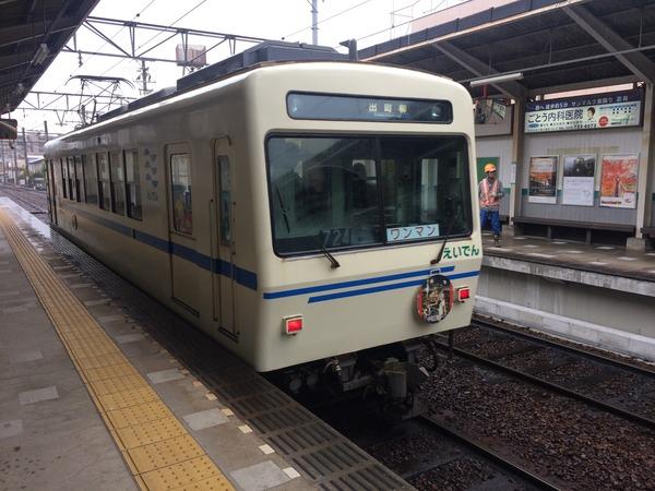 叡電1021 (41)
