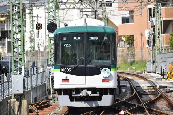 宇治線10005編成HM電車 (8)