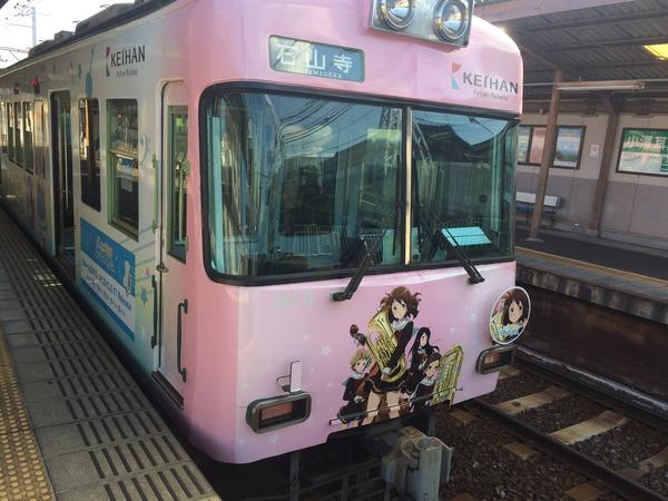 響け!ユーフォニアム列車【神宮前駅】 (3)