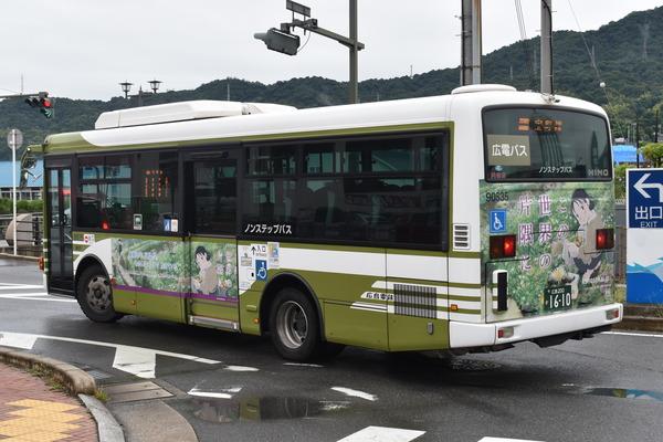 呉20180918 (32)
