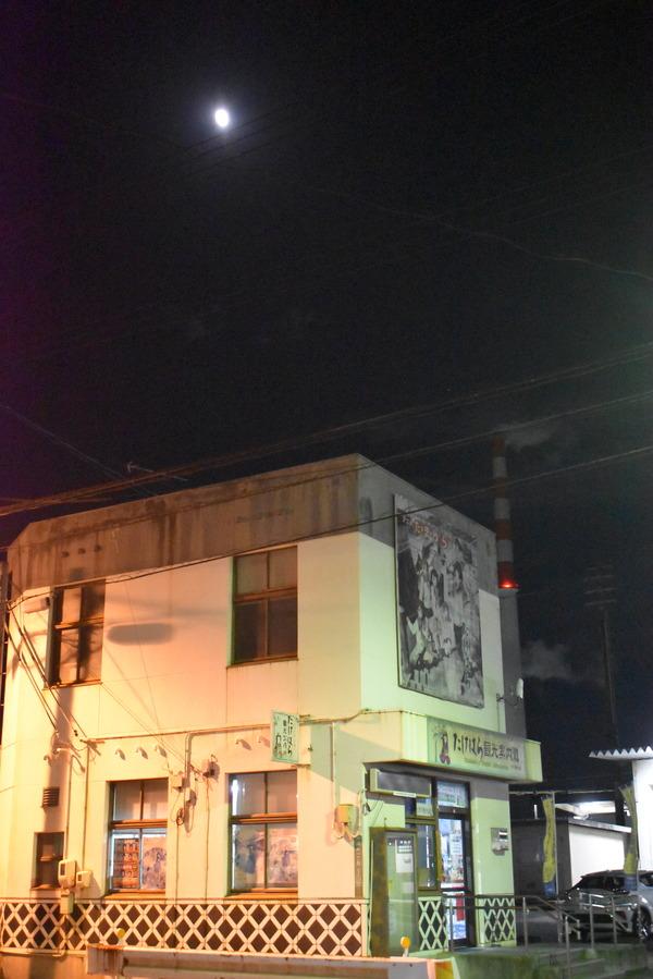 夜の竹原散策 (24)