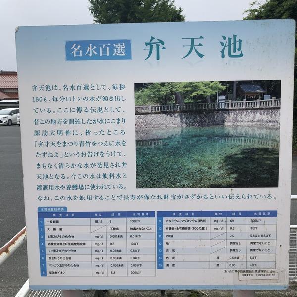 山口ドライブ (23)
