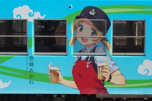 豊郷あかねラッピング電車 (36)