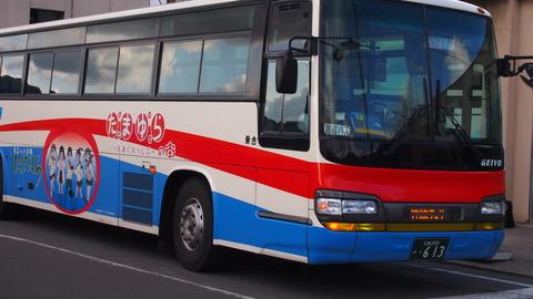 14たまゆらバス