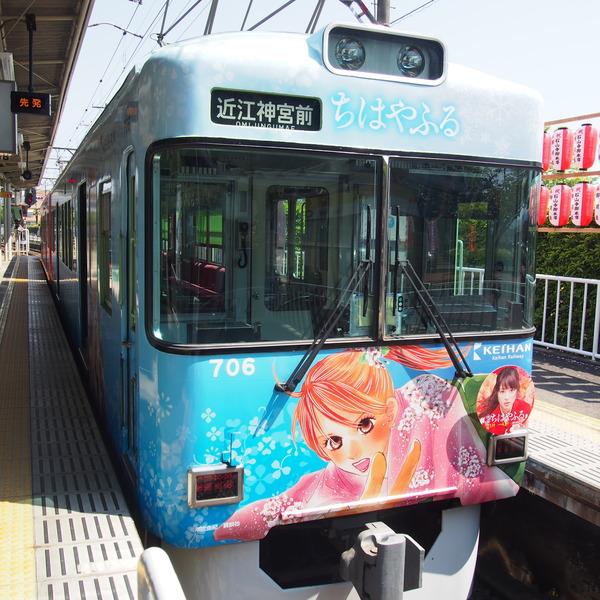 2016GW京阪編 (45)