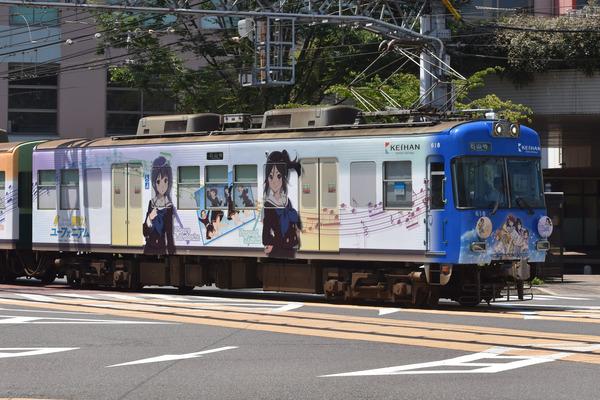 京阪大津線・響けユーフォニアム (4)