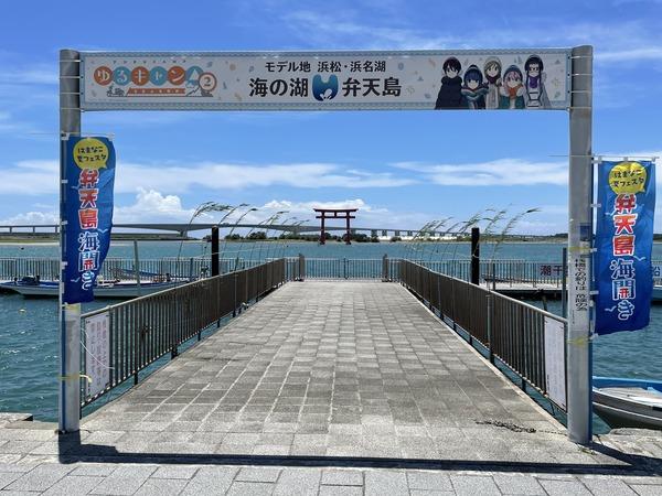 浜名湖弁天島B (6)