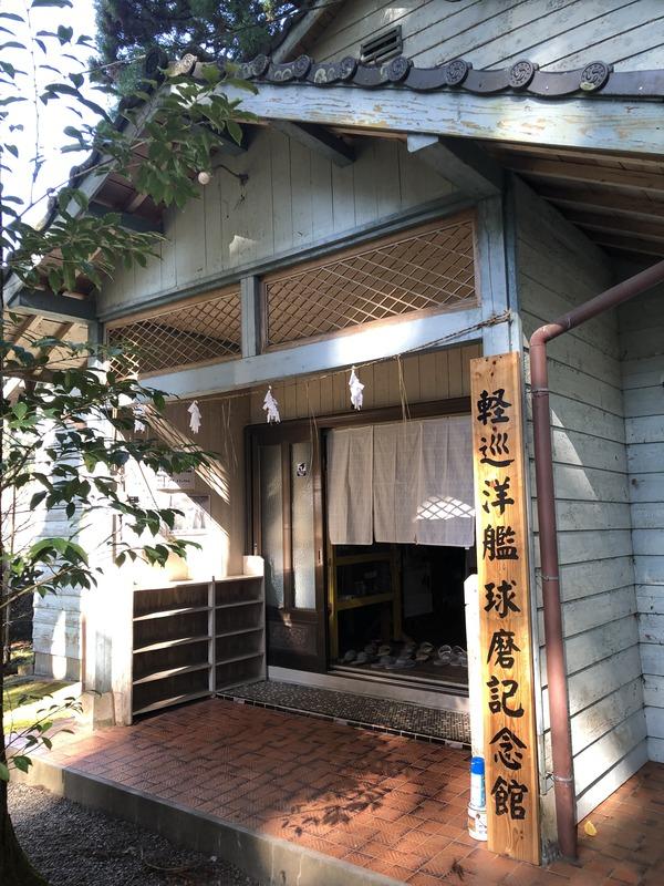 くま川鉄道と球磨記念館 (30)