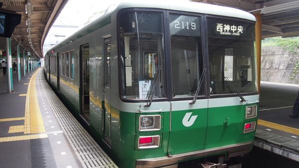 関西弾丸遠征 (52)