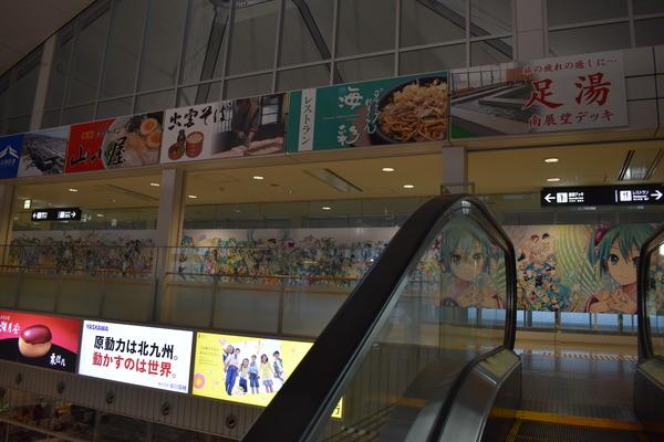 MIKU展in北九州 (33)