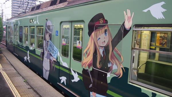 京阪大津線鉄道むすめ巡り2015ラッピング(1日目) (47)