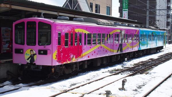 豊郷あかねラッピング電車 (44)