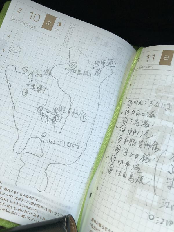 兵姫ストライク2日目iP (5)