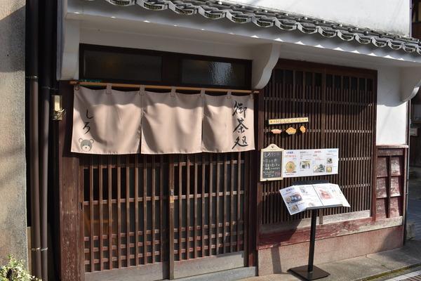 半年ぶりの竹原聖地巡礼 (45)