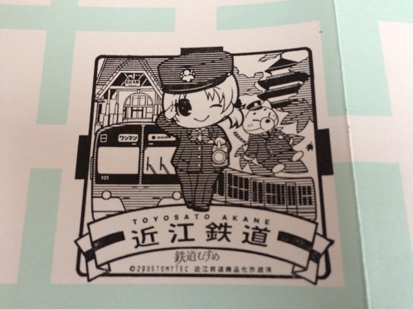 豊郷小学校豊郷あかねフェスタ (36)
