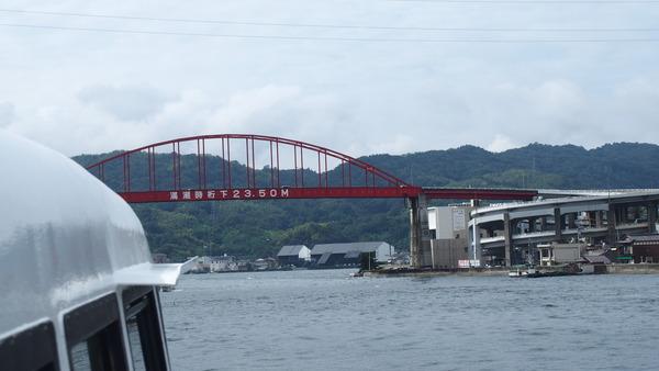 呉湾クルーズ830 (30)