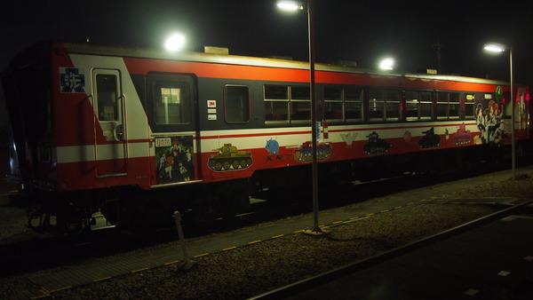 ガルパン列車全車連結 (30)