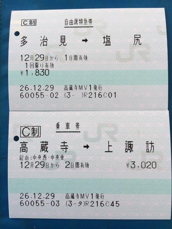 名古屋から諏訪へ (27)