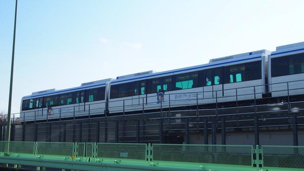 鉄道むすめラッピングリニモ編 (9)