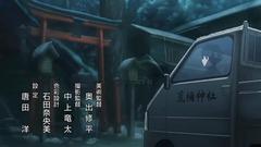 氷菓聖地巡礼荒楠神社参考(8)