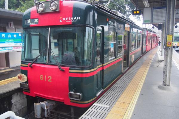 鉄道むすめ巡り2015京阪編 (16)