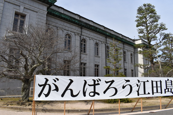第一術科学校 (2)