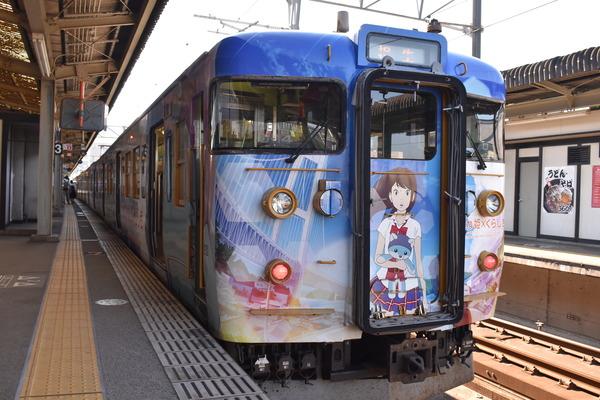 ひるね姫ラッピング電車 (26)