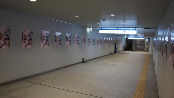 リニモの鉄道むすめぽぷかるパネルポスター (6)
