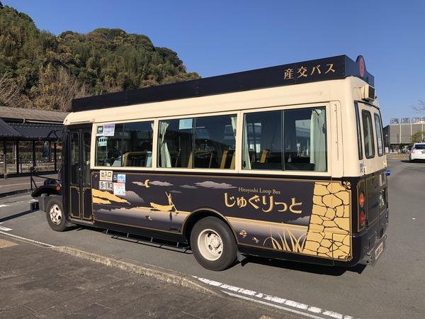 くま川鉄道と球磨記念館 (71)