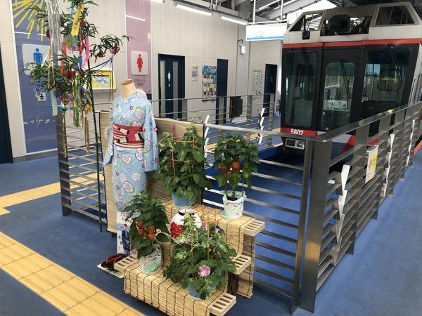 湘南江ノ島駅 (3)