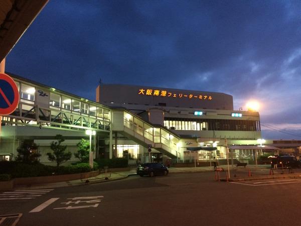 鉄道むすめ巡り2015京阪編 (40)