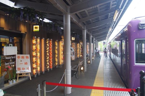 鉄道むすめ巡り2015京旅(3)福王子ひかる@嵐電編 (16)
