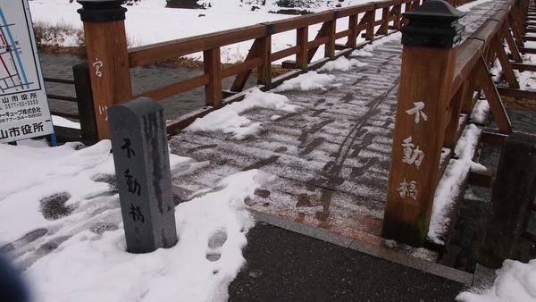 冬の飛騨高山聖地巡礼前編(38)