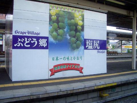 野尻駅にて