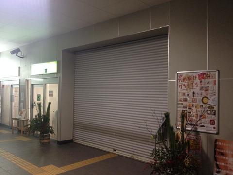 01飯塚駅