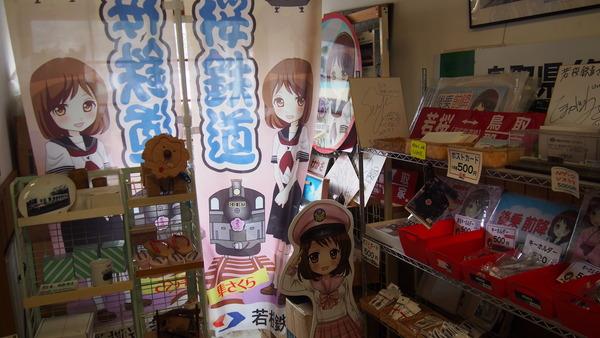 隼さくら@若桜鉄道 (6)
