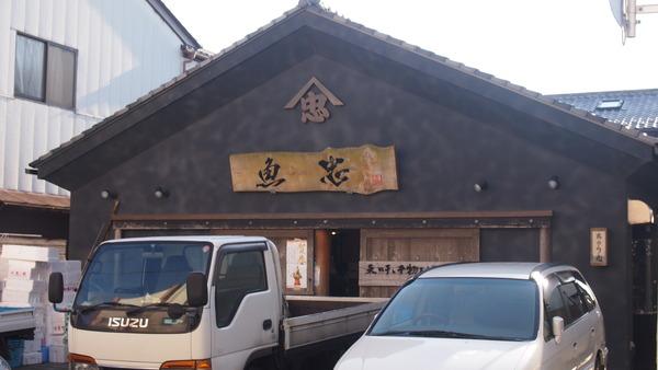 大洗編(2)商店街1 (28)