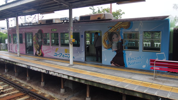 京阪大津線ユーフォニアム列車 (30)