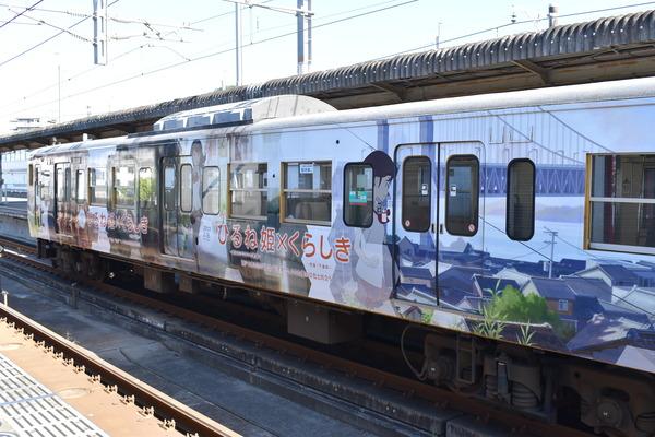 ひるね姫ラッピング電車 (21)