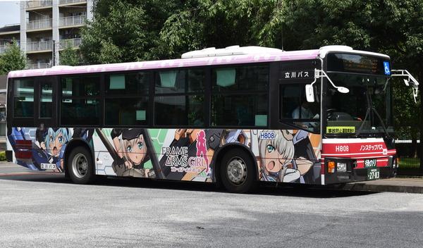 FAガールラッピングバス (34)