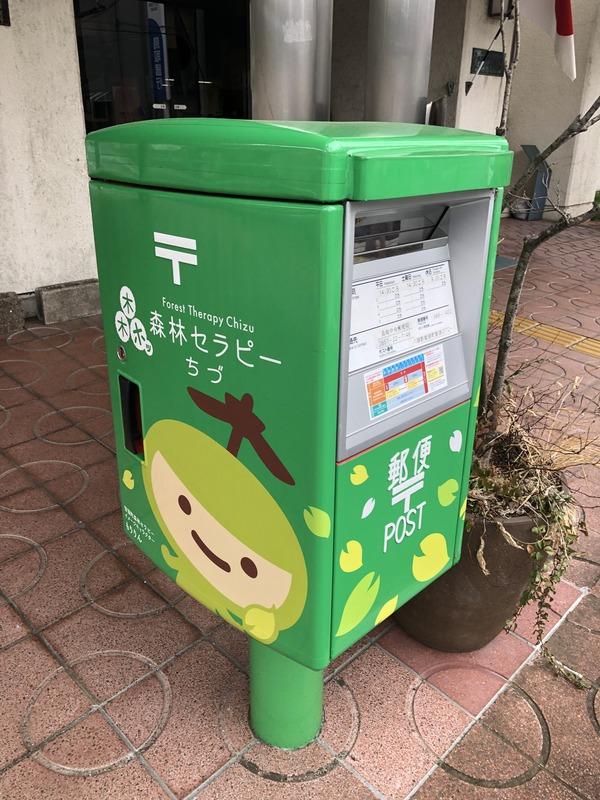 宮本えりおと恋山形駅 (54)