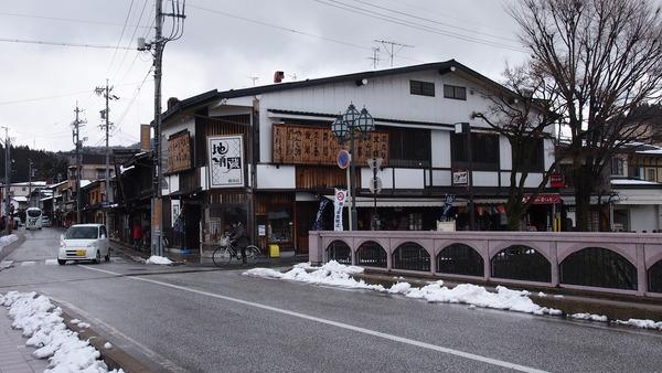 冬の飛騨高山聖地巡礼前編(7)