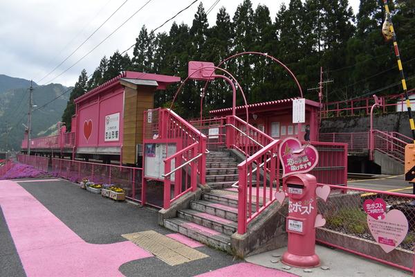 宮本えりおと恋山形駅 (19)