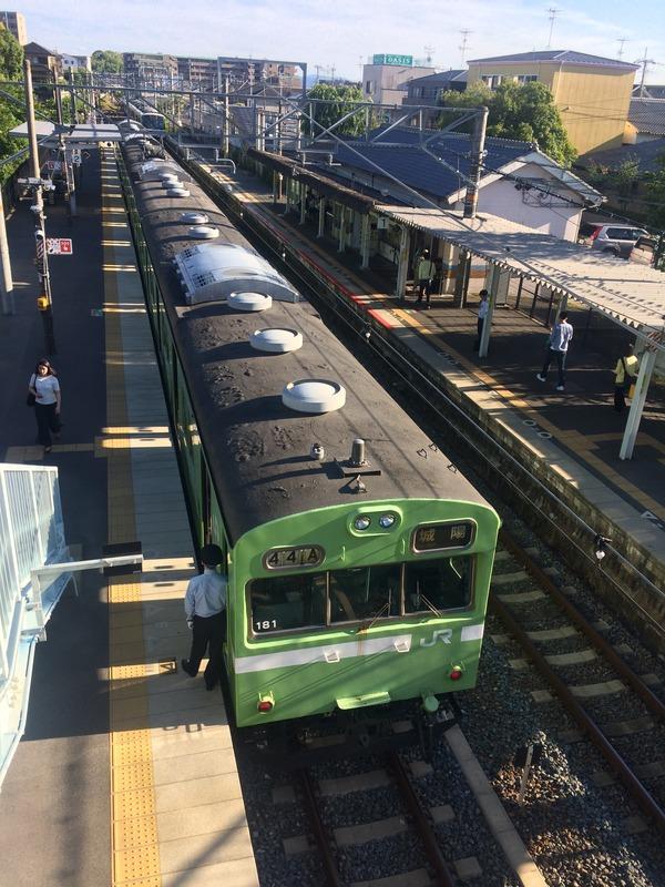 JR木幡駅