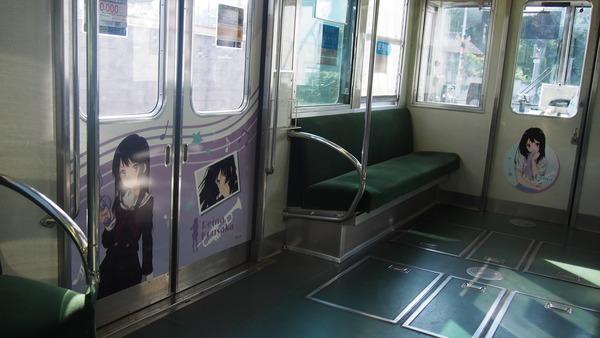 響け!ユーフォニアム列車【車内】 (2)