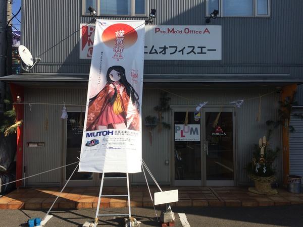 横須賀秩父諏訪を巡る冬旅 (27)
