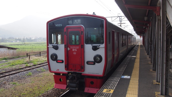 豊肥線の旅2「宇佐駅と神奈ちゃん」 (4)