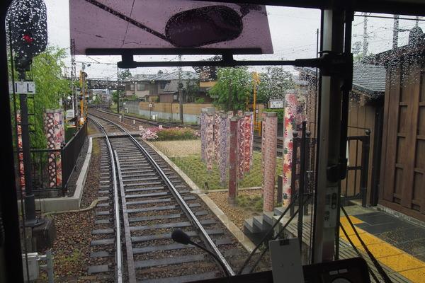鉄道むすめ巡り2015京旅(3)福王子ひかる@嵐電編 (11)