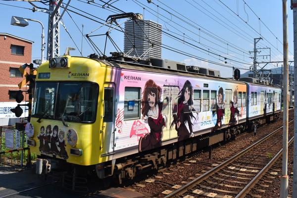 京阪大津線・響けユーフォニアム (26)